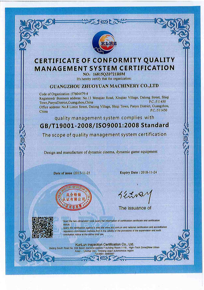 CERTIFACATE-OF-CONFORMITY-QUALITY-MANAGEMENT-SYSTEM-CERTIFICATION1
