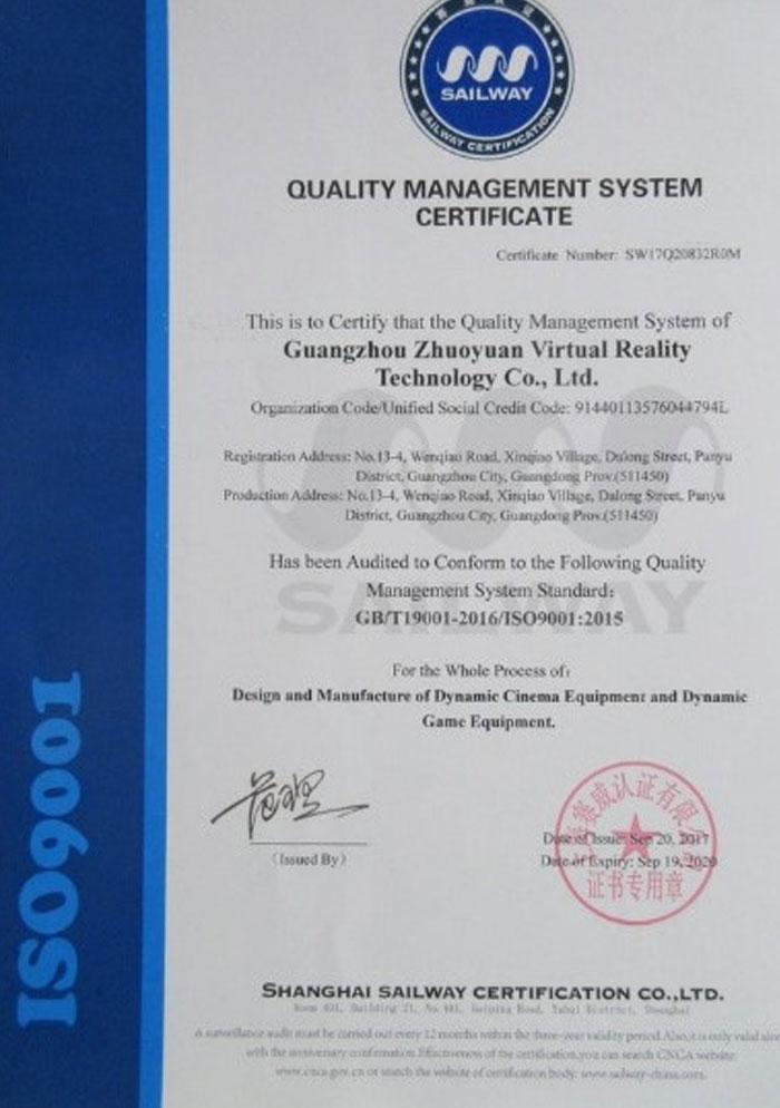 Quatiry-Manageement-System-Certificate